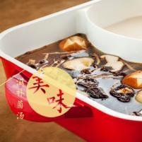 滋补菌汤锅